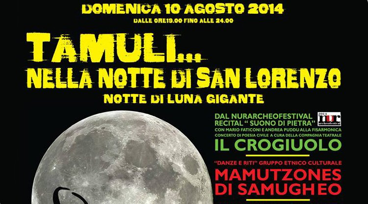 notte-san-lorenzo-2014-tamuli-sardegna