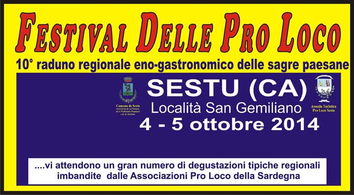 festival-pro-loco-sardegna-2014-sestu-manifesto