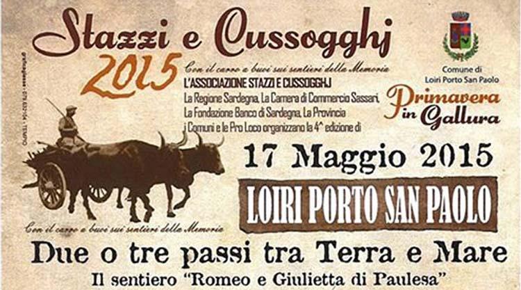 stazzi-e-cussogghj-loiri-porto-san-paolo-manifesto-2015