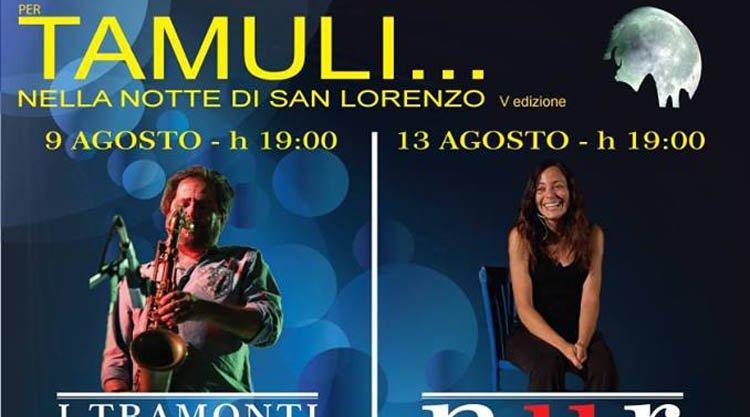 notte-di-san-lorenzo-2015-tamuli-macomer