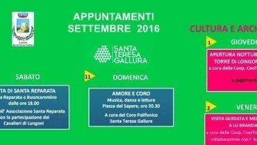 eventi-santa-teresa-gallura-manifesto-settembre-2016