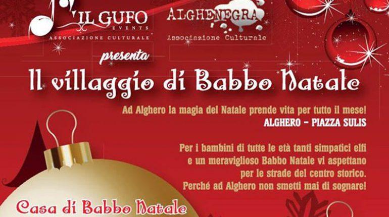 villaggio-babbo-natale-alghero-manifesto-2016